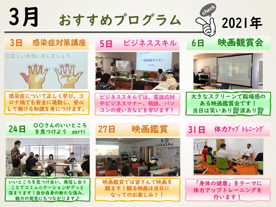 202103_rickey_c_program