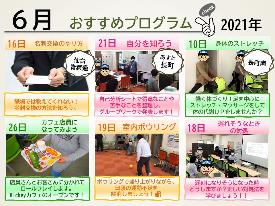 202106_rickey_c_program