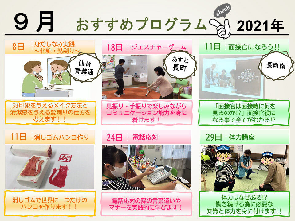 202109_rickey_c_program