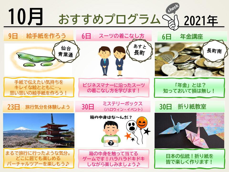 202110_rickey_c_program